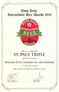 St. Paul Triple Hong Kong Beer Award