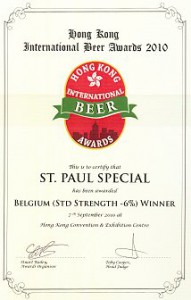 St. Paul Special Hong Kong International Beer Award